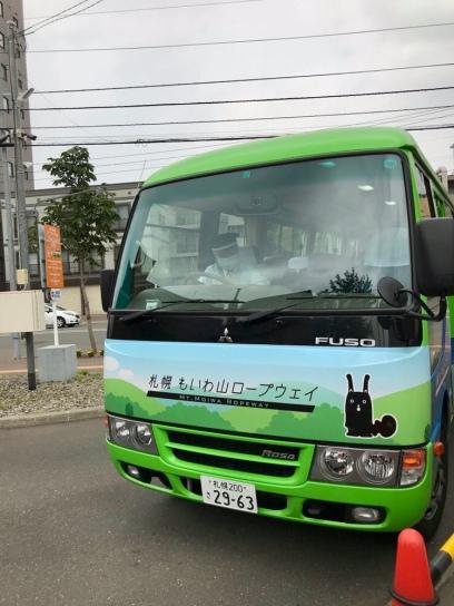 Free shuttle bus across Iriguchi Ropeway station.